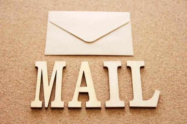 その1:業者から届くメールの方が多い