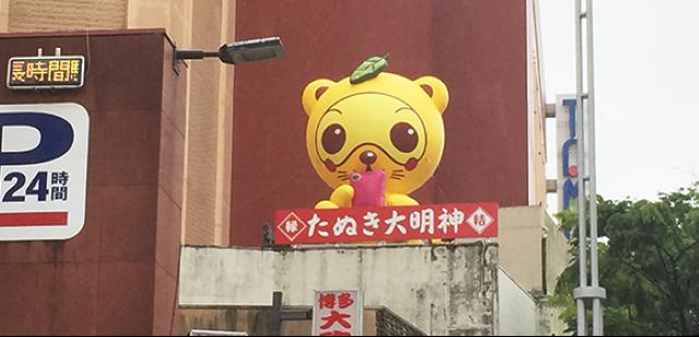 関東ではライバルの少ない穴場サイト